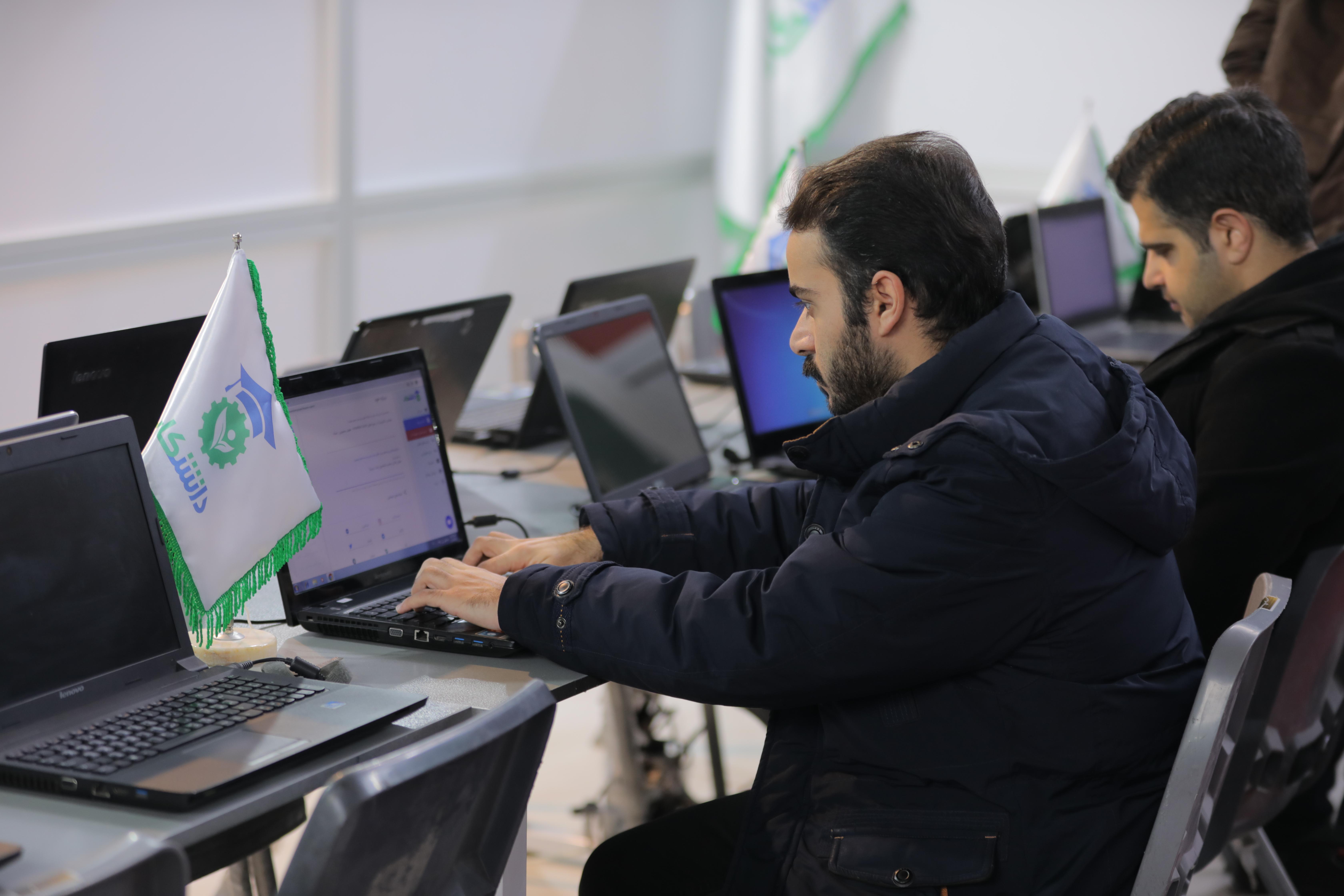 دومین جشنواره کار ایران